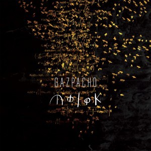 Gazpacho – Molok