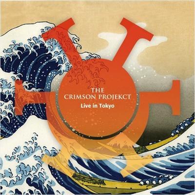 Entretien avec Tony Levin (King Crimson, Liquid Tension Experiment)