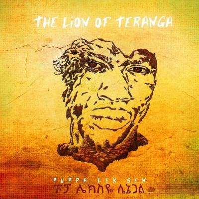 Puppa Lek Sen – The Lion of Teranga