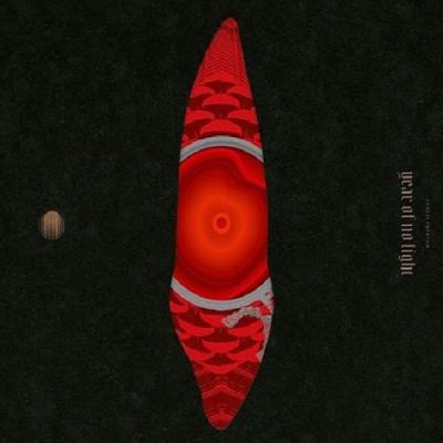 Year Of No Light sort un nouvel album «Consolamentum»